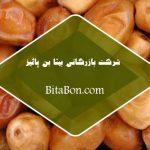 خرما زاهدی تهران