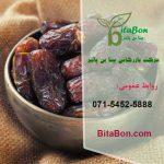 صادرات خرما به پاکستان